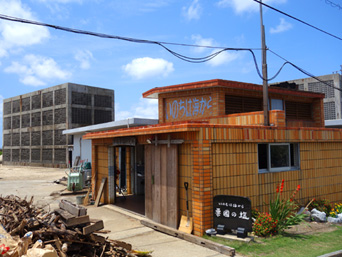 粟国島の粟国の塩/塩工場/沖縄海塩研究所/沖縄ミネラル研究所