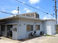 粟国島の粟国の塩/塩工場/沖縄海塩研究所/沖縄ミネラル研究所 - 一番奥に事務所があり受付もここ