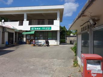 粟国島の浜商店/粟国給油所「商店はちょっと奥まった場所にあります」