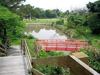 粟国島の大正池公園