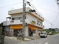 粟国島の粟島商店(閉店)