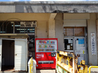 粟国島のAコープ粟国店 - 入口は超わかりにくい!