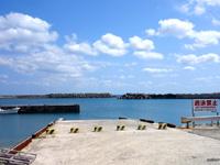 粟国島の粟国港/ナビィの恋の港 - 映画の最初のシーンを思い出します
