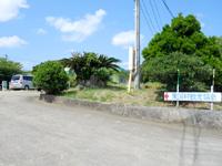粟国島の島あしび館/粟国村観光協会 - 道路側の入口