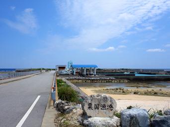粟国島の粟国漁港「東岸の海に突き出した場所にある漁港」