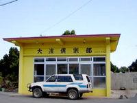 粟国島の大濱商店(ナビィの恋のロケ地)