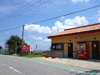 粟国島の喫茶まはな/コーヒー&軽食 - ゴルフ場の中にある施設