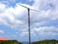 粟国島の筆ん崎風車/可倒式風力発電 - 今は離島では可倒式は標準?