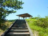 阿嘉島の天城展望台 - 以前はこんな感じだった