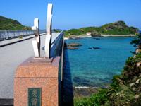 慶留間島の慶留間橋/慶留間大橋 - 橋の東側