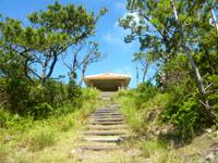 阿嘉島の後原展望台/クシバル展望台 - 結構上りますので覚悟しましょう