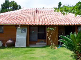 阿嘉島のバー ヨナミネハウス
