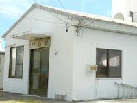 阿嘉島の居酒屋白鯨 - 営業している雰囲気がない・・・