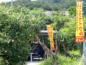 阿嘉島のレンタルしょう「集落の東側にお店はあります」