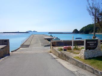 慶留間島の慶留間の港