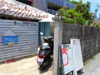 阿嘉島の居酒屋 島人(閉店・現在はマリンショップ)の写真