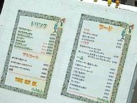 阿嘉島のはぁなカフェの写真