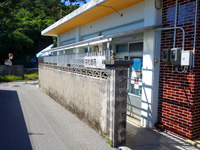 阿嘉島の中村商店