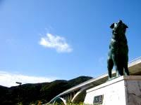 阿嘉島のシロの像 - 映画「マリリンに逢いたい」は見てないけど・・・