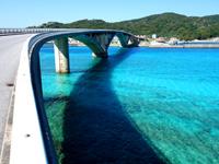 阿嘉島の阿嘉大橋