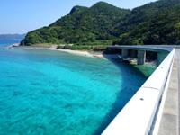 阿嘉島の阿嘉大橋 - 大橋から慶留間島を見る景色は最高!