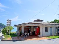 パーラーみやま(沖縄本島離島/阿嘉島のお店/居酒屋/カフェ/その他)