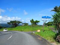 奄美大島の大熊展望広場/展望台