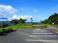 奄美大島の大熊展望広場/展望台 - 以前に比べてかなり綺麗になりました