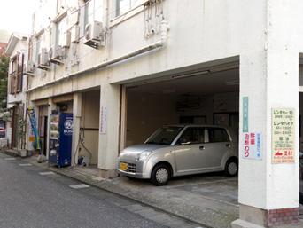 【名瀬】リースかりゆし/かりゆしレンタル