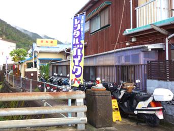 【古仁屋】レンタル昭和荘