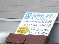 奄美大島の倉崎海岸/倉崎ビーチ - 近くのホテルの施設も使えるらしい