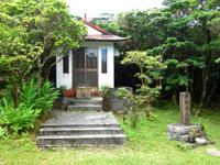 奄美大島の奄美岳大師御堂/與湾大親 - 二神降臨之霊地という石碑・・・