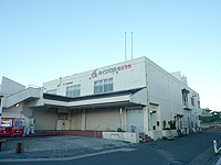 奄美大島のAコープせとうち