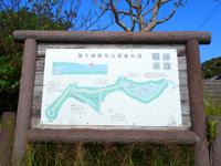 奄美大島の蒲生崎観光公園/蒲生神社/絆の池 - 公園マップ