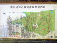 奄美大島の蒲生崎観光公園/蒲生神社/絆の池 - 公演詳細マップ