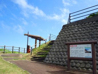奄美大島の旧陸軍観測所跡