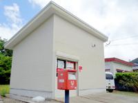 奄美大島の節子集落 - 簡易郵便局も節子ならある!
