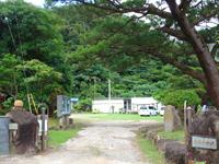 奄美大島の節子集落 - 学校もあるけどここも別の利用方法みたい
