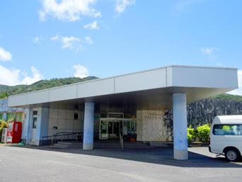 奄美大島のやけうちの湯/宇検食堂/うけん市場