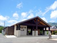 奄美大島のやけうちの湯/宇検食堂/うけん市場 - 温浴施設はあるけどなかなか行く機会が無い