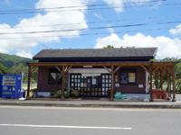 奄美大島のやけうちの湯/宇検食堂/うけん市場 - いろいろな施設の集合体です