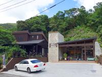 奄美諸島 奄美大島の薪の石窯パン工房 麦の実の写真