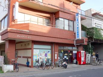 奄美大島のしまバス/道の島交通本社営業所(バス起点)「さすがに幹線道路沿いにあります」