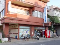 奄美大島のしまバス/道の島交通本社営業所(バス起点)
