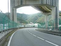 奄美大島のみちのしまループ橋の写真