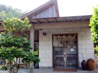 奄美大島のとうふ総菜兼食堂 島とうふ屋 - 国道側には庭がある