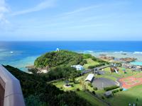 奄美大島のあやまる岬 - 岬下には様々な遊具がある公園