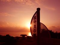 奄美大島のあやまる岬 - 朝日の名所でもある岬