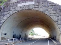 奄美大島のかがんばなトンネル/龍の眼/ドラゴンアイ - 夕日を見るには名瀬からも空港からも遠すぎる
