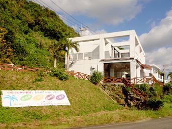奄美大島の海の駅レストランhiwaki/ドライブインひわき